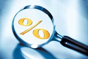 دانلود رایگان مقاله رياضيات درصنعت بانکداری