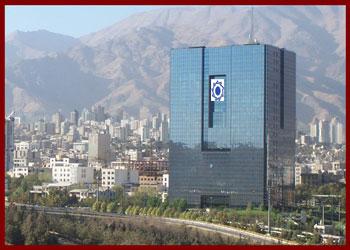 خرید و دانلود پرسشنامه اثربخشی سازمان موسسات دولتی