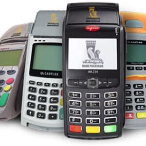 پروژه نقش دستگاههای pos بانک بر رضایتمندی مشتریان بر اساس مدل سروکوال