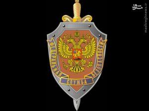 دانلود تحقیق درباره کا.گ.ب سازمان اطلاعات روسیه
