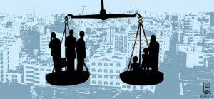 دانلود رایگان تحقیق عدالت اجتماعى از منظر نهج البلاغه حضرت علی (ع)