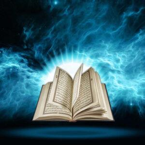 دانلود پاورپوینت کامل اعجاز علمی قرآن در حوزه های مختلف علمی