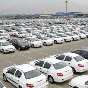 دانلود پاورپوینت در مورد پارکینگ های ماشین