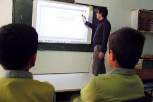 دانلود پاورپوینت در مورد هوشمندسازی مدارس