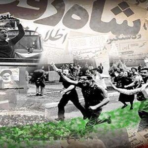 دانلود پاورپوینت درس پیام های آسمانی با موضوع انقلاب اسلامی ایران