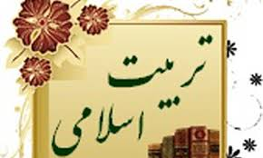 دانلود مقاله بررسی موانع تربیت دینی  افراد در جامعه از دیدگاه قرآن و حدیث