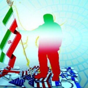 دانلود مقاله آسيبها و تهديدات امنيتي جمهوري اسلامي ايران در حوزه سياست خارجي و راهكارهاي مقابله با آن