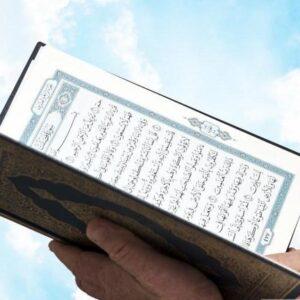 پاورپوینت بررسی نقش آموزه های  دینی بر رفتار و روابط انسانی در آموزش و پرورش