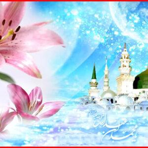 پاورپوینت بررسی اصل تالیف قلوب در اسلام