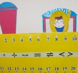 گزارش تخصصی  جذاب کردن درس ریاضی برای دانش آموزان پایه  دوم با روش های خلاقانه