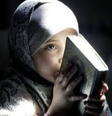 گزارش  تخصصی تقویت تربیت دینی دانش آموزان با روش های مناسب