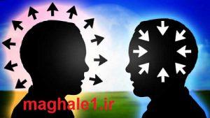 دانلود مبانی نظری پنج عامل بزرگ شخصیت