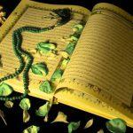 دانلود پرسشنامه پایبندی مذهبی
