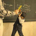 اقدام پژوهی تاثیرات منفی رفتار خشن اولیاء و مربیان در آینده دانش آموز