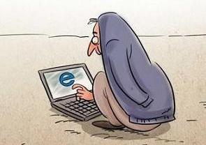 دانلود مقیاس اعتیاد به اینترنت