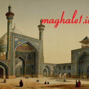 تحقیق معماري ايران اسلامي در دوره مغول