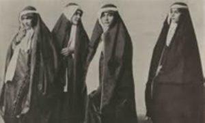 دانلود تحقیق وضعیت زنان در دوره قاجار
