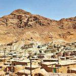 تحقیق توسعه و عمران روستایی در ایران