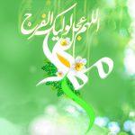 تحقیق ویژگی های جامعه ی مطلوب در قرآن با نگاه به جامعه ی مهدوی در عصر ظهور