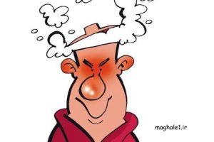 دانلود پرسشنامه کنترل خشم