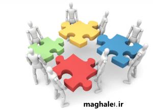 دانلود پرسشنامه ابعاد ساختار سازمانی