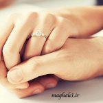 دانلود پرسشنامه رویدادهای رابطه نامزدی
