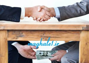 مقاله جامعه شناسی فساد