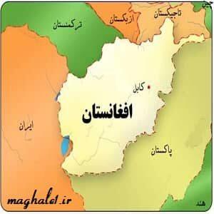 پاورپوینت کامل در مورد کشور افغانستان
