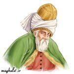 بررسی آرمانشهر مولانا در مثنوی معنوی